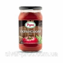 """Соус Украинский """"Руна"""" 485г ТВ (1/12)"""