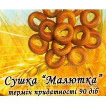 "Сушка ""Малютка"" 300г ""МАНЬКОВСЬКИЙ"" (1/15)"