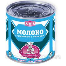 Молоко сгущенное с сахаром 2% ж / б 370г КМК (1/45)