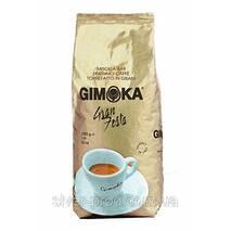 Кофе GIMOKA Oro Gran Festa зерно 1кг золота (1/12)