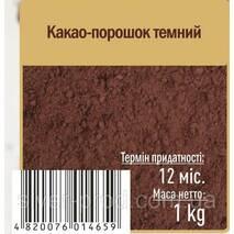 """Какао-порошок темный """"Добрик"""" 1кг (1/4)"""