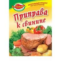 """Приправа к свинине """"Любисток"""" 30г (1 * 5/100)"""