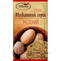 "Мускатный орех молотый ""Любисток"" 15г (1 * 10/70)"