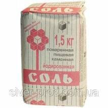 Соль йодированная 1,5 кг бум / пачка (1/10)