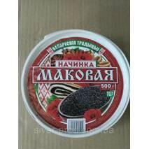 """Маковая начинка 500г """"Беларуския Традыцыи"""" ведро (1/12)"""