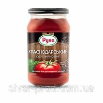 """Соус Краснодарский фирменный """"Руна"""" 485г ТВ (1/12)"""