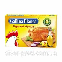 Кубик Куриный Gallina Blanca 10г (1 * 48/24)