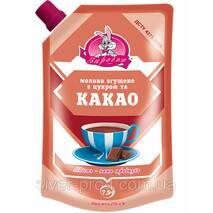 Молоко сгущенное с сахаром и КАКАО 7,5% г / п 270г КМК (1/16)