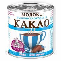 Молоко сгущенное с сахаром и КАКАО 7,5% ж / б 370г КМК (1/15)