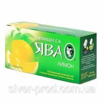 """Чай """"Принцесса Ява"""" 25пх1,5г Зеленый с лимоном (1/24 или 18)"""