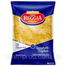 М / у Вермишель №77 Spaghetti Tagliati 500г REGGIA (1/24)