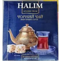"Чай ""Halim"" 100п*1,5г Черный (1/6)"
