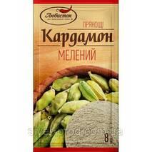 """Кардамон молотый """"Любисток"""" 8г (1 * 5/60)"""
