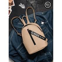 Рюкзак Sambag Mane SET беж хакі