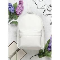 Рюкзак Sambag Brix MSH білий