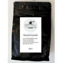 Кава в зернах свіжообсмажена | Колумбія Cупремо | 250 г