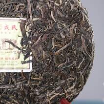 Чай Шен Пуэр Mengku Rongshi  Цяо Му Ван (Король високих дерев) 2019 року, 500 г