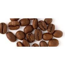 Свіжообсмажена зерновa кавa Бразилія Жовтий Бурбон (250 г)