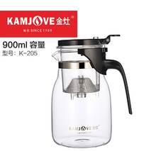Чайник заварювальний з кнопкою Kamjove K - 205, 900 мл