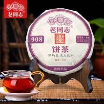 Чай Шу Пуэр Хайвань Лао Тун Чжи 908 131, 2013 року, 200 г