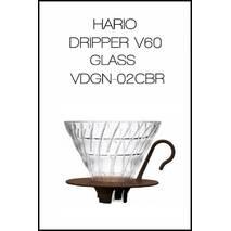Фільтр-кавоварка Hario V60 02 Glass Dripper (600 мл) Brown