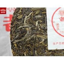 Чай Шен Пуэр Хайвань Лао Тун Чжи, 7548, 2015 року, 357 г