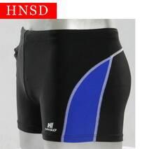 Плавки чоловічі купальні HNSD - 2207 синім