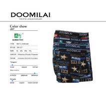 Мужские боксеры стрейчевые из бамбука  Марка  «DOOMILAI» Арт.D-01217