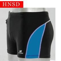 Плавки чоловічі купальні HNSD - 2207 блакитним