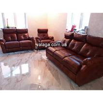 Комплект меблів ARIZONA 3+1R+1R