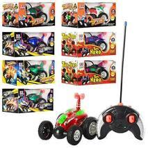 Детская Машина H 0468-0498-0738-0558