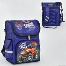 Рюкзак школьный каркасный N 00128