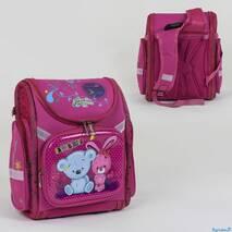 Рюкзак школьный каркасный С 36189