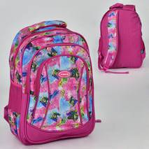Рюкзак школьный N 00238