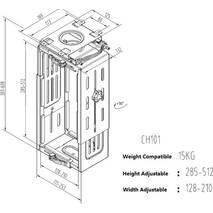 Тримач системного блоку Loctek CH101