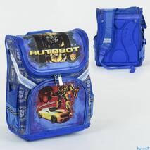 Рюкзак школьный каркасный С 36183