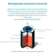Батарейки литиевые SAFT серии LS и LSH