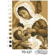 Схема для вышивки бисером Барвиста Вышиванка Мария кормилица (сепия) 14х19 (ТО127ан1419)