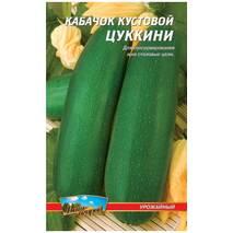 Кабачки цукіні зелені