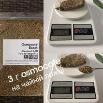 Osmocote Exact Standard 12-14м 15-9-11+2MgO+TE 1кг
