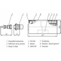 Генератор огнетушащего аэрозоля ГОА «Допинг-2.Р400»