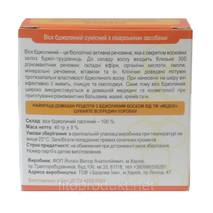 Віск бджолиний - Фитопродукт купити в Києві, 40 гр