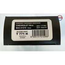 Провода зажигания ВАЗ 21214