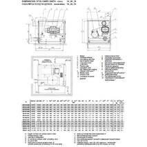 Агрегат повітродувки 3D28B-080