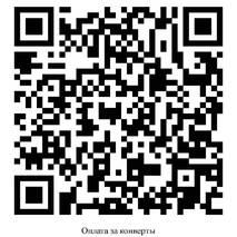 Бандерольний конверт E15, 100 шт, Filmar Польща