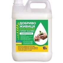 Добриво Живиця Гумат Калію  (технічні, зернові) 10 л