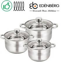 Набір  каструль   6 предметів Edenberg  EB - 3710 (69-227)