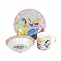Набор посуды Принцесса Интерос С418 (5-674)