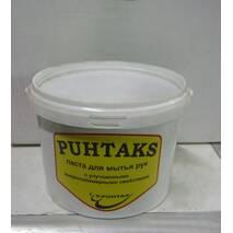 PUHTAX сильнодіюча  мікрополімерна  очищаюча  паста для рук 0,8 л (9-15)