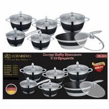 Набір кухонного посуду 12 предметів  ЕВ- 4049 (69-196)